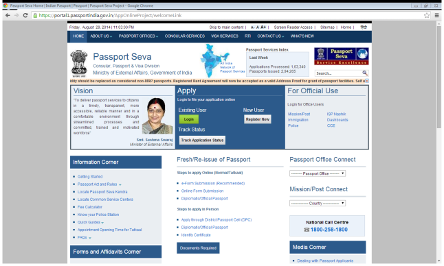 Explained how to apply for your passport exert exhale you need to register here if you are a new user or login if you have applied here earlier if you have forgotten your password relax they will send you a ccuart Image collections